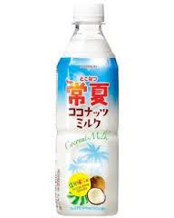 常夏ココナッツ