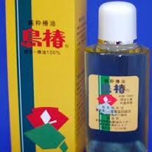 利島特産 椿油