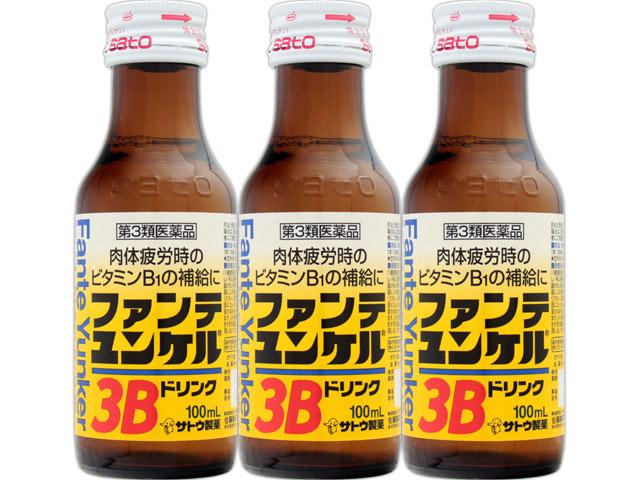 ファンテユンケル3Bドリンク 640×480