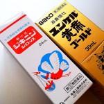 小児用ジキニンを大人が一気飲み~効果と副作用~風邪を早く治す方法
