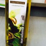 マカダミアナッツオイルの効能!化粧品を使う前に塗ると美肌になるよ