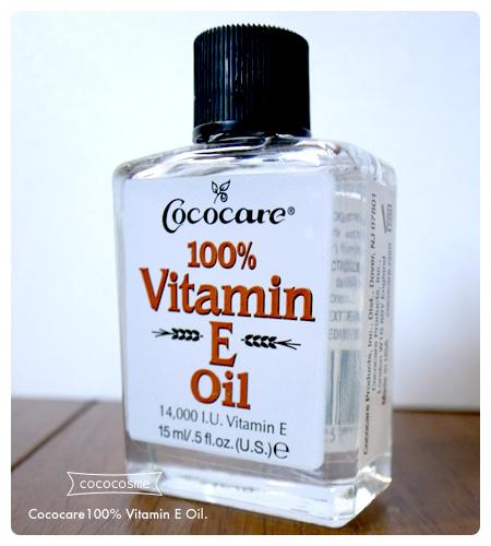 ビタミンEオイル
